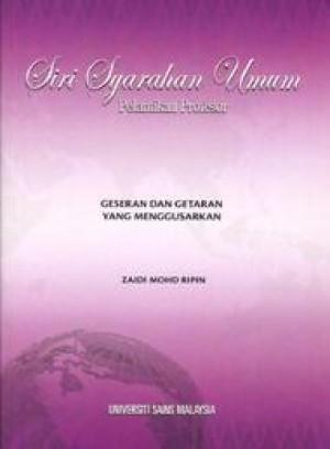 Geseran dan Getaran yang Menggusarkan by Zaidi Mohd Ripin from PENERBIT UNIVERSITI SAINS MALAYSIA in Science category