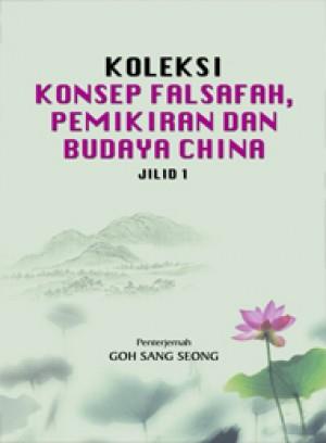 Koleksi konsep falsafah, pemikiran dan budaya China, Jilid 1 by Goh Sang Seong from PENERBIT UNIVERSITI SAINS MALAYSIA in History category