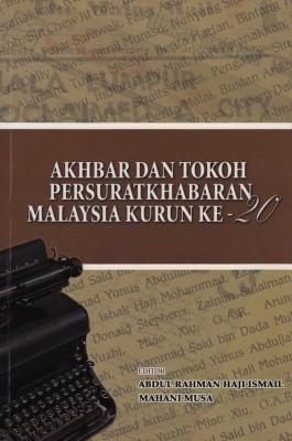 Akhbar dan Tokoh Persuratkhabaran Malaysia Kurun ke-20 by Abdul Rahman Haji Ismail, Mahani Musa from PENERBIT UNIVERSITI SAINS MALAYSIA in General Academics category
