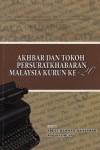 Akhbar dan Tokoh Persuratkhabaran Malaysia Kurun ke-20 - text