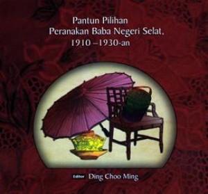 Pantun Pilihan Peranakan Baba Negeri Selat, 1910–1930-an by Ding Choo Ming from PENERBIT UNIVERSITI SAINS MALAYSIA in General Academics category