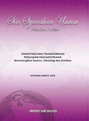 Teknoteks dan Transformasi Pengajian Kesusasteraan: Mensinergikan Sastera, Teknologi dan Kritikan by Sohaimi Abdul Aziz from PENERBIT UNIVERSITI SAINS MALAYSIA in General Academics category