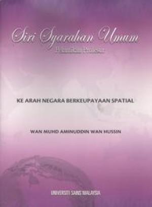 Ke Arah Negara Berkeupayaan Spatial by Wan Muhd Aminuddin Wan Hussin from PENERBIT UNIVERSITI SAINS MALAYSIA in General Academics category