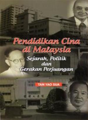 Pendidikan Cina di Malaysia: Sejarah, Politik dan Gerakan Perjuangan by Tan Yao Sua from PENERBIT UNIVERSITI SAINS MALAYSIA in General Academics category