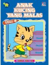 Anak Kucing Yang Malas by Prestasi from  in  category