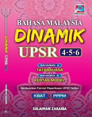 BM Dinamik UPSR Tahun 4,5 & 6 by Sulaiman Zakaria from Prestasi Publication Enterprise in General Academics category