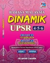 BM Dinamik UPSR Tahun 4,5 & 6 by Sulaiman Zakaria from  in  category