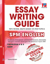 Guarantee Lulus:Essay Writing Guide - text