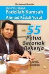 55 Petua Seronok Bekerja - text
