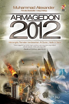 Armagedon 2012 by Muhammad Alexander from PTS Publications in History category