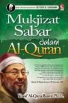 Mukjizat Sabar dalam Al-Quran - text