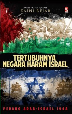 Tertubuhnya Negara Haram Israel
