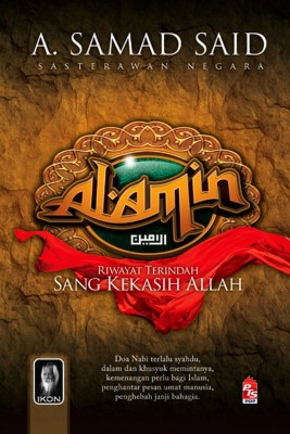 Al-Amin by A. Samad Said from PTS Publications in Islam category