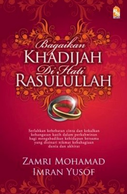Bagaikan Khadijah di Hati Rasulullah