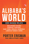 Alibaba's World - text
