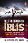 Belitan Tipu Daya Iblis (Syarah Terpilih Kitab Talbis Ibnu Jauzi) by Dr. Zaharuddin Abd Rahman from  in  category