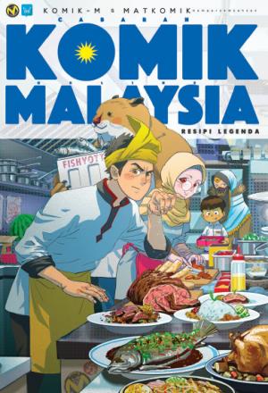 Cabaran Komik Online Malaysia (CKOM): Resipi Legenda by Artis-artis Komik-M from PTS Publications in Comics category