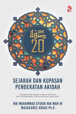 Sifat 20, Sejarah dan Kupasan Pendekatan Akidah