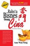 Rahsia Bisnes Orang Cina - text