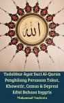 Tadabbur Ayat Suci Al-Quran Penghilang Perasaan Takut, Khawatir, Cemas & Depresi Edisi Bahasa Inggris - text