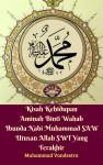 Kisah Kehidupan Aminah Binti Wahab Ibunda Nabi Muhammad SAW Utusan Allah SWT Yang Terakhir - text