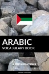 Arabic Vocabulary Book - text