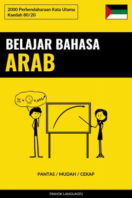 Belajar Bahasa Arab - Pantas / Mudah / Cekap by Pinhok Languages from PublishDrive Inc in Language & Dictionary category