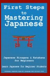 First Steps to Mastering Japanese - text