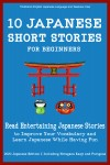 10 Japanese Short Stories for Beginners