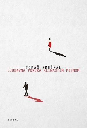 Ljubavna poruka klinastim pismom by Tomaš Zmeškal from PublishDrive Inc in General Novel category