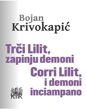 Tr?i Lilit, zapinju demoni by Mohammad Nidzam Abdul Kadir from PublishDrive Inc in Christianity category