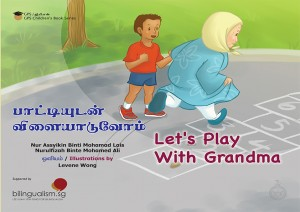 Let's Play with Grandma (Tamil/English)