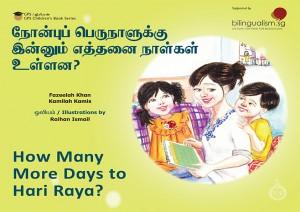 How Many More Days To Hari Raya? (Tamil/English)
