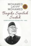 Bagiku Sepilah Sudah by Mohamad Latiff Mohamad from  in  category