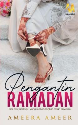 Pengantin Ramadan