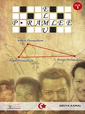 Elmu P Ramlee by Abuya Kamal from SENA JANJAR ENTERPRISE in General Novel category