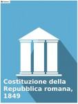 Costituzione della Repubblica romana, 1849 - text