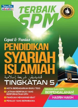 PENDIDIKAN SYARIAH ISLAMIAH TINGKATAN 5