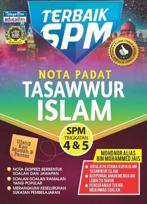 TERBAIK SPM- TASAWWUR ISLAM TINGKATAN 4&5 (NOTA)