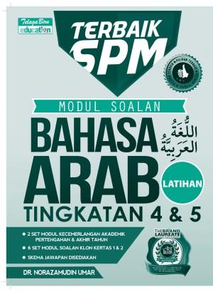 BAHASA ARAB TINGKATAN 4 & 5 by DR NORAZAMUDIN UMAR from TELAGA BIRU SDN BHD in General Novel category