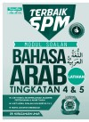 BAHASA ARAB TINGKATAN 4 & 5 - text