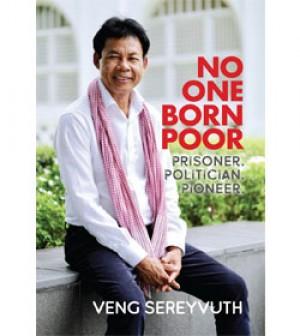 No One Born Poor
