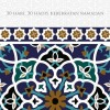 30 Hari, 30 Hadis Keberkatan Ramadan - text