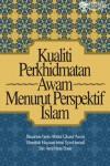 KUALITI PERKHIDMATAN AWAM MENURUT PERSPEKTIF ISLAM - text