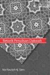 Retorik Penulisan Dakwah - text