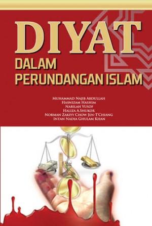 DIYAT DALAM PERUNDANGAN ISLAM by Muhammad Najib Abdullah, Hasnizam Hashim, Nabilah Yusof, Haliza A.Shukor, Norman from PENERBIT USIM in Law category