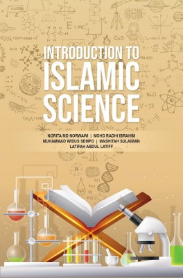 Introduction to Islamic Science
