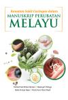 Rawatan Sakit Cacingan dalam Manuskrip Perubatan Melayu - text