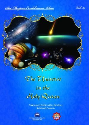 Siri Permata Insan: Siri Permata Insan: The Universe in the Holy Quran