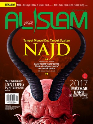 Al Islam Januari 2017 by UTUSAN KARYA SDN BHD from UTUSAN KARYA SDN BHD in Magazine category